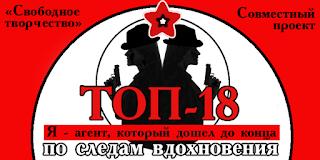 Арт-бук в ТОПе!!!