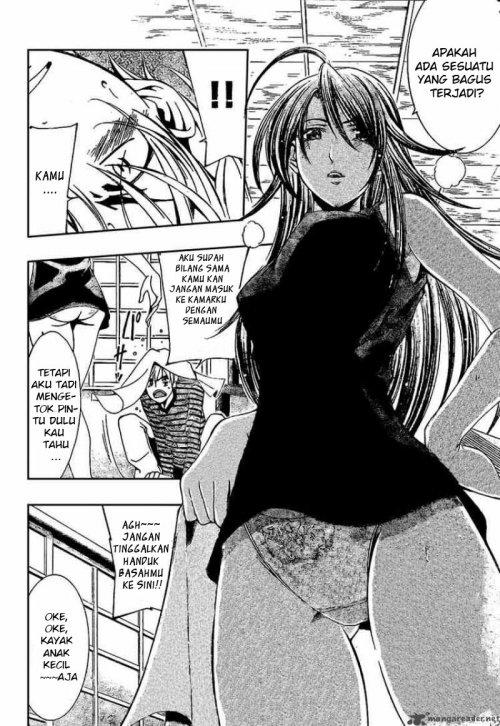 Komik kimi no iru machi 22 page 4