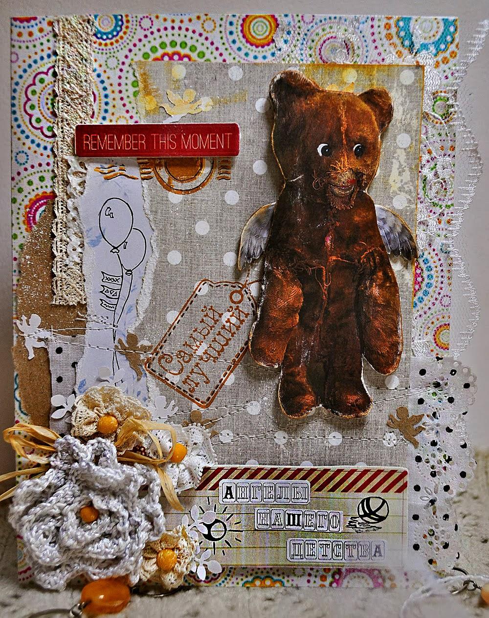Открытки с медведями фото