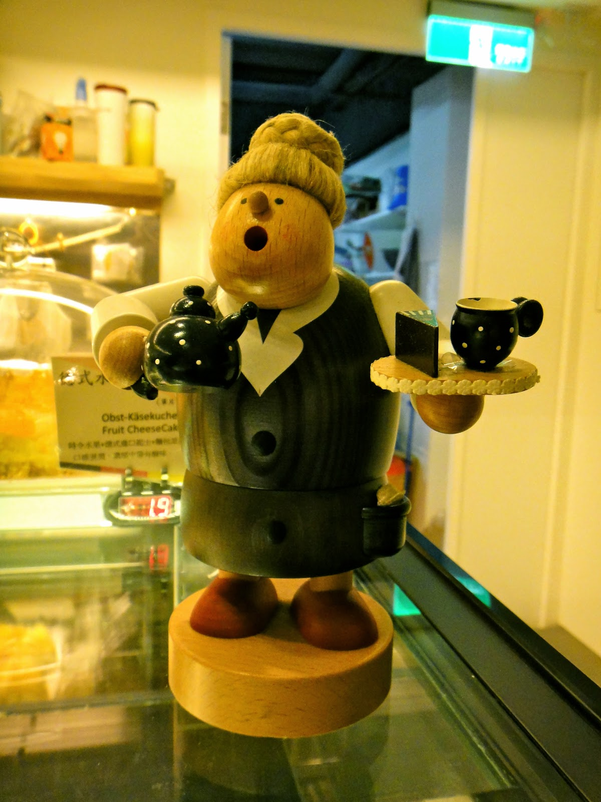 Mascot at Oma German Bakery Gongguan Taipei