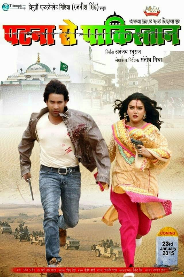 bhojpuri film names in essays