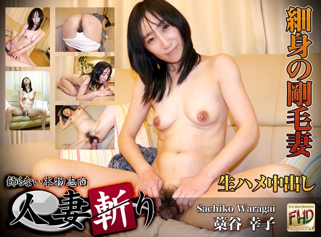 Wft93p hitozuma0861 Sachiko Waragai 07110