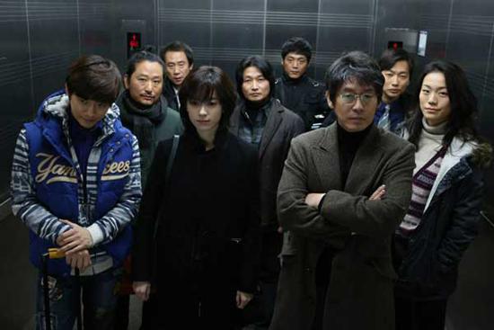 Phim Truy Lùng Siêu Trộm 2013