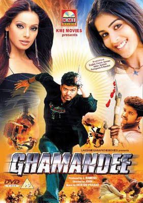 Watch Free Movies Online Ghamandee South Indian Hindi Dubbed Movie