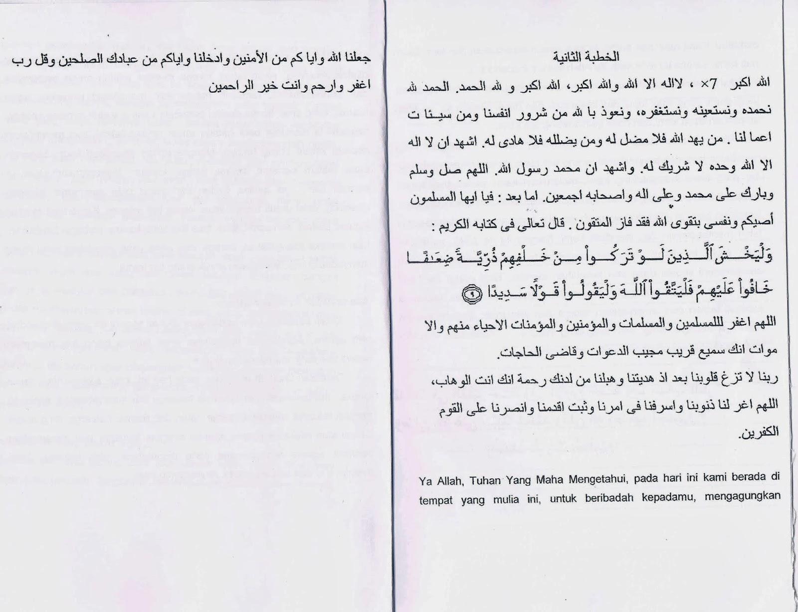 materi naskah khutbah khotbah hutbah kutbah hari raya idul adha