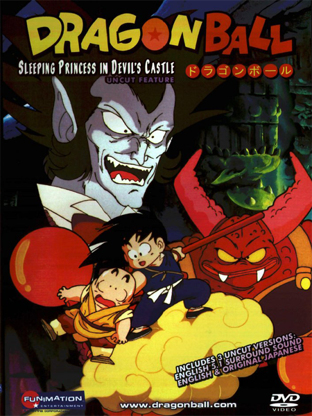 Dragon Ball: La Princesa Durmiente Del Castillo Embrujado (1987)