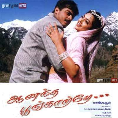 Watch Anantha Poongatre (1999) Tamil Movie Online