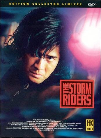 The Storm Riders (1998)