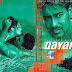 Qayamat  2003  Hindi Movie  Qayamat 2003