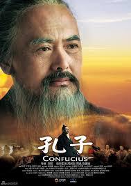 Khổng Tử - Confucius