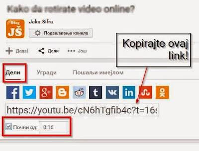 """Ispod videa na YouTube-u izaberite opciju deli, onda štiklirajte opciju """"Počni od"""" (i izaberite momenat), nakon toga samo kopirajte generisani link."""