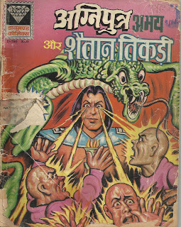hindi comics, diamond comics
