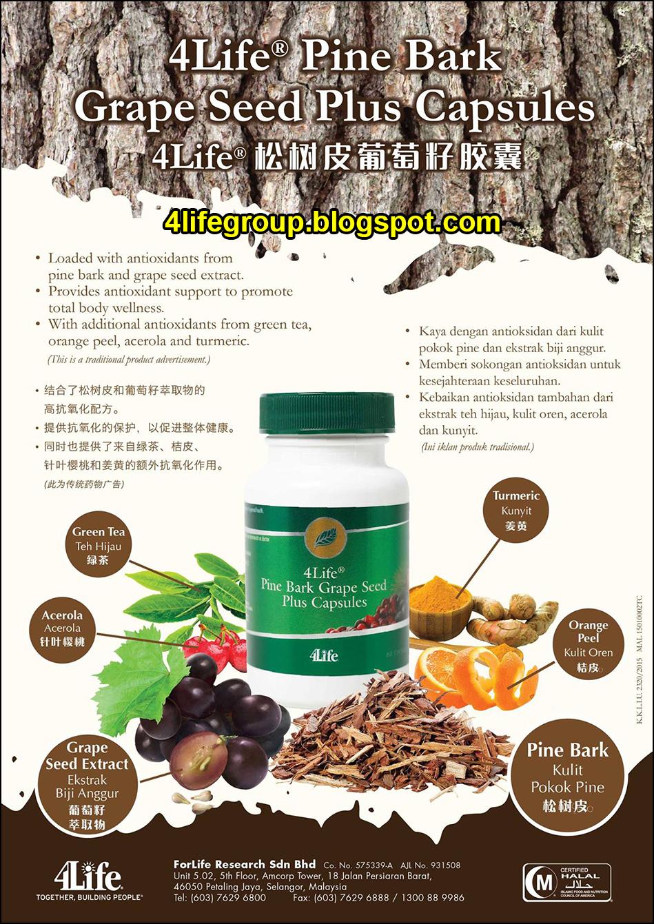 foto 4Life PBGS+ Pine Bark Grape Seed Plus Capsules