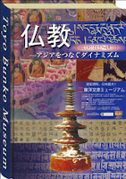 http://www.toho-shoten.co.jp/export/sites/default/img/toho/saiji2013/072.pdf
