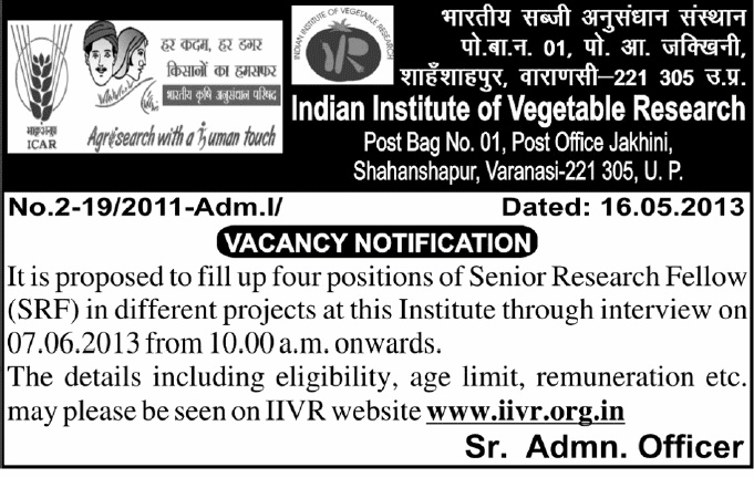 IIVR jobs at www.freenokrinews.com