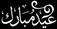 Arabic Eid Mubarak!
