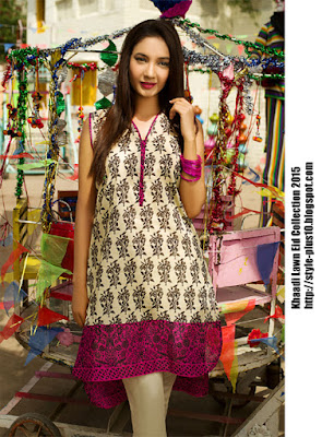 j15243b-khaadi-lawn-eid-collection-2015-two-piece