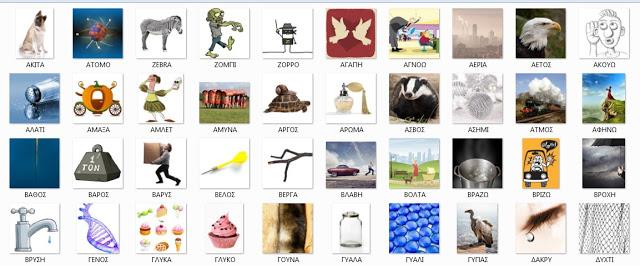 Types Of Pixwords Vastaukset  E2 80 A2 Pixwords Game Of 3 Letters  E2 80 A2 Pixwords Game Of 5 Letters  E2 80 A2 Pixword Game Of 7 Letters  E2 80 A2 Pixwords Game Of 9 Letters