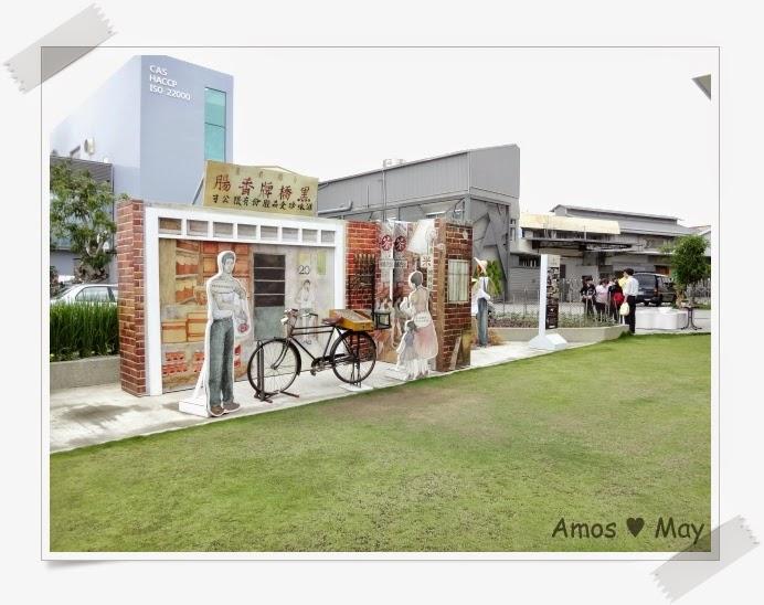 台南景點推薦-黑橋牌香腸博物館-古早味店家裝潢