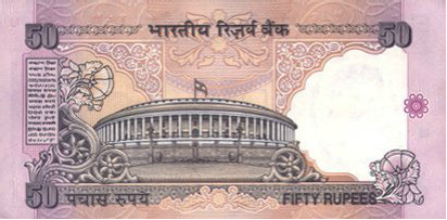 Rupee Note Size Sizes With rs 1000 Note