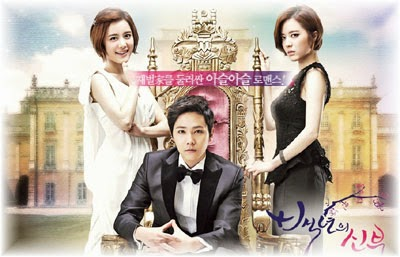 Bride of the Century 백년의 신부 poster with Lee Hong Ki 이홍기 as Choi Kang Joo sitting on a throne and Yang Jin Sung 양진성 as Na Doo Rim and Jang Yi Kyung standing on either side of him.