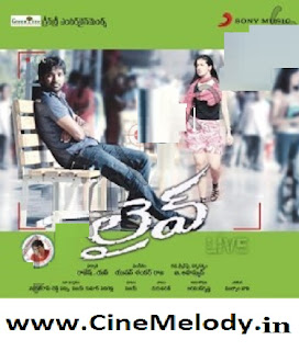 Live Telugu Mp3 Songs Free  Download -2012