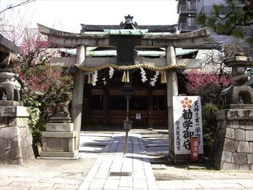 菅大臣神社(かんだいじんじんじゃ)