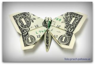 Фигурки из денег