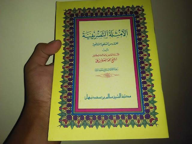 KH. Makshum Ali, Kiai Islam Nusantara Sederhana yang Mendunia