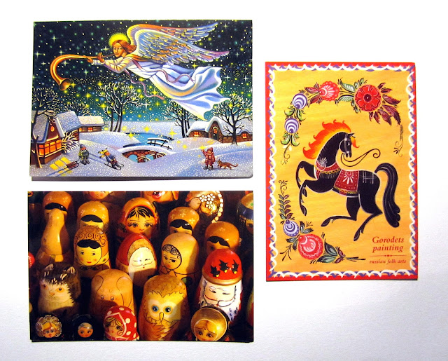 cards from russia