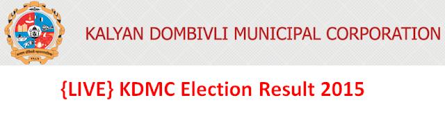 KDMC Election Result 2015