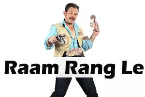 Raam Rang Le