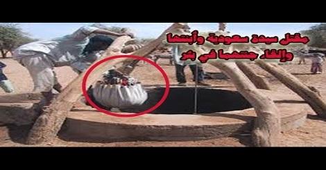 قاتل السعودية وابنتها بمصر يكشف تفاصيل جريمته