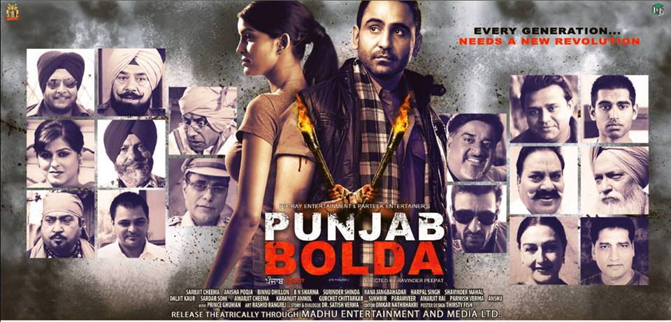Punjab Bolda (2013) *DVDScr* Watch Online