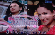 Indian Star Plus Drama Serial Saath Nibhana Saathiya 25 Oct. 2011.