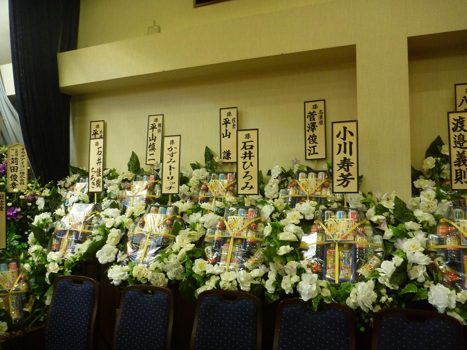 Online Japanese Teacher Hero Mis Life December 2011
