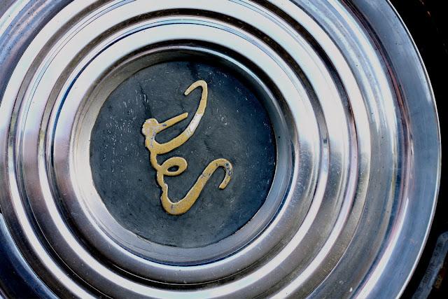 1956 DeSoto Firedome hubcap.