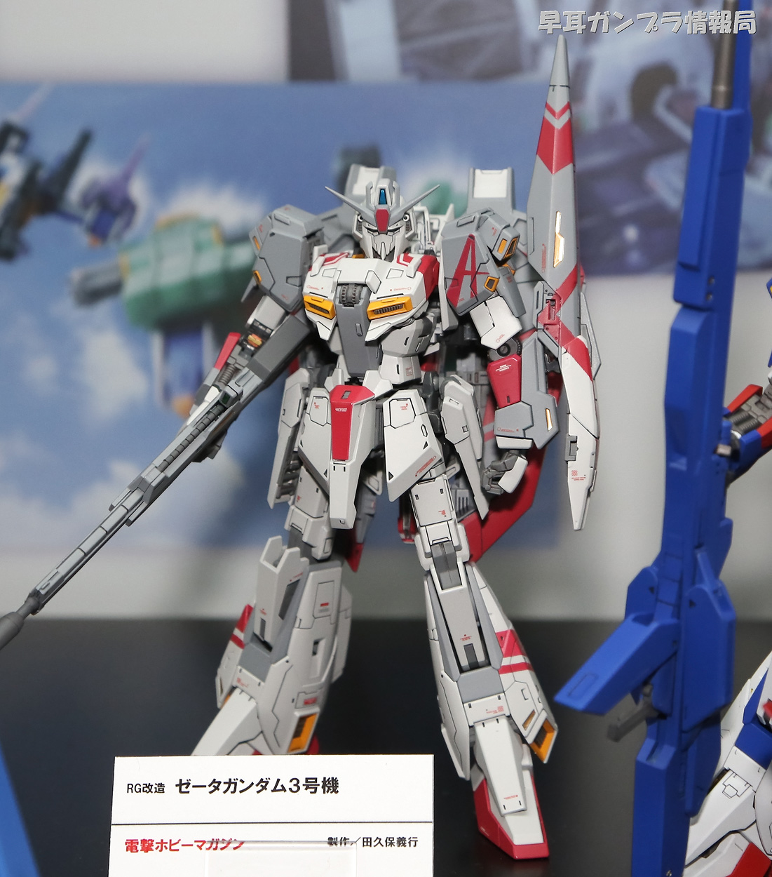 Download image Rg 1 144 Zeta Gundam PC, Android, iPhone and iPad