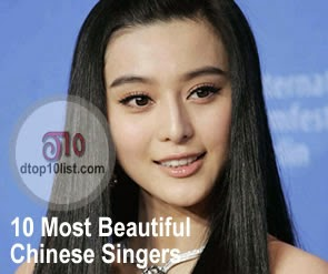 Top 10 Most Beautiful Chinese Singers