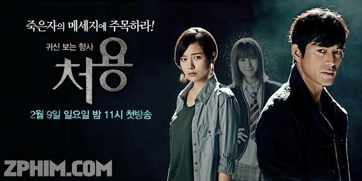 Ảnh trong phim Thám Tử Ngoại Cảm - Ghost-Seeing Detective Cheo-yong 1