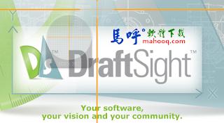 DraftSight 繁體中文版,好用且免費的CAD軟體