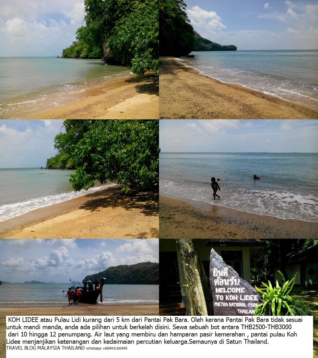 Satun Thailand  city photos : ... Keindahan dan Keunikan Satun Thailand ~ TRAVEL BLOG MALAYSIA THAILAND