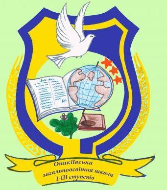 Символіка школи