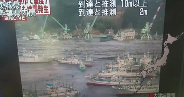 Japon tsunami vidéo séisme