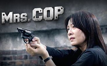 Free Download Drama Korea Mrs. Cop 2015 Subtitle Indonesia