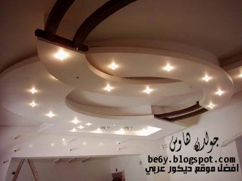 : اسقف جبسية معلقة 2015 : الأفكار الداخلية