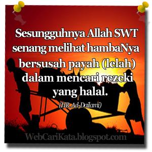 Gambar Profil Facebook & DP BBM Islami 2013 | Cari Kata - Kata Mutiara
