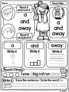 GROWING BUNDLE Interactive Sight Word Printables