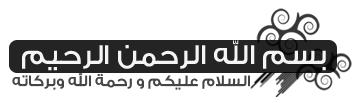 تحميل لعبة Egypt رابط واحد جاتا V1.2 بوابة 2014,2015 bsmlh.png