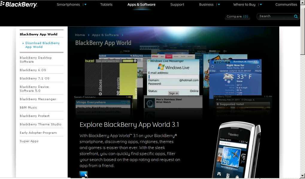 Cara Mudah Downgrade Blackberry Messenger Bbm 8 Ke Cara Mengembalikan ...